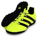 エース 16.4 TF【adidas】アディダス ● サッカー トレーニングシューズ16FW(S31976)<※41>Speed of Light Pack