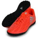 エックス 16.4 TF J【adidas】アディダス ● ジュニア サッカートレーニングシューズ16FW(S75710)<※40>Speed of Light...