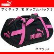 アクティブ TR ダッフルバッグS【PUMA】プーマ ●ボストンバック(073305-03)※64