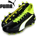 エヴォタッチ プロ FG【PUMA】プーマ ● サッカースパイク 16FW(103671-01)*84