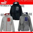 ILP リバーシブルボアジャケット【PUMA】プーマ ● カジュアルウェア (569792)※61