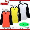 IT EVOTRG JR LS トレーニングTEE 【PUMA】プーマ ●ジュニア プラシャツ 15FH(654703)※71
