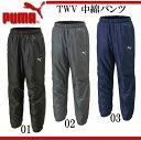 TWV 中綿パンツ【PUMA】プーマ サッカー トレーニングウェア16FH(654980)※20