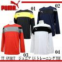 TT SPIRIT ジュニア LSトレーニングTEE【PUMA】プーマジュニアサッカープラクティクスシャツ 16FH(654994)※20