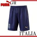 イタリア代表KIDS FIGC ITALIA トリビュート アウェイレプリカショーツ【PUMA】プーマ ジュニア レプリカウェア16FW(749578-03)*...