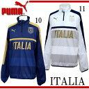 イタリア代表FIGC ITALIA 1/4 ジップトレーニングトップ【PUMA】プーマ レプリカウェア16FW(751132)※20