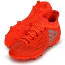 エックス 16.1 FG/AG J【adidas】アディダス ● ジュニア サッカースパイク16FW(BB3859)Speed of Light Pack