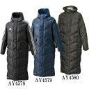 SHADOW ロング パデッドコート【adidas】アディダス ● ロングコート ベンチコート 防寒16FW(BQK68)*40