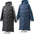 KIDS SHADOW ロング パデッドコート【adidas】アディダス ジュニア ロングコート ベンチコート 防寒16FW(BQK69)<※20>