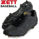 金具スパイク プロステイタス【ZETT】ゼット 金具野球スパイク16FW(BSR2977-1919)*28