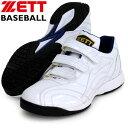 トレーニングシューズ プロステイタス【ZETT】ゼット 野球 トレーニングシューズ16FW(BSR8676W)*28