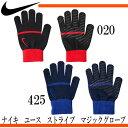 ナイキ ユース ストライプ マジックグローブ【NIKE】ナイキ 手袋 アクセサリー 16HO(CW3009)*20