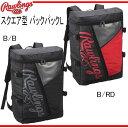 バックパック33L スクエア型【Rawlings】ローリングス 野球バッグ16FW(EBP6F03)※20