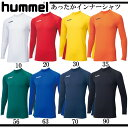 あったかインナーシャツ【hummel】ヒュンメル サッカー インナーウェア16AW(HAP5143)※20