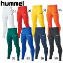 あったかインナーパンツ【hummel】ヒュンメル アンダータイツ16AW(HAP6029)※20