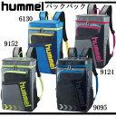 バックパック【hummel】ヒュンメル バックパック 16AW(HFB6057)※20