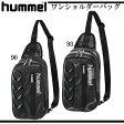 ワンショルダーバッグ【hummel】ヒュンメル サッカー ショルダーバッグ 16AW(HFB9117)※20
