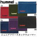 ジュニアフリースネックウォーマー【hummel】ヒュンメル ネックウォーマー ジュニア16AW(HFJ4047)*20