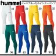 ジュニアあったかインナーパンツ【hummel】ヒュンメル アンダータイツ ジュニア16AW(HJP6029)※20