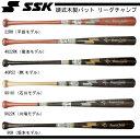 硬式木製バット メイプル リーグチャンプ【SSK】エスエスケイ 硬式木製バット16AW(LPW12SP)※00