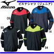 ピステシャツ(ジュニア)【MIZUNO】ミズノ サッカー ピステシャツ ジュニア16AW(P2ME6601)※20