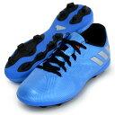 メッシ 16.4 AI1 J【adidas】アディダス ● ジュニア サッカースパイク16FW(S79648)*46
