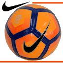 ナイキ ピッチ LA LIGA 4号球・5号球【NIKE】ナイキ サッカーボール 16FW(SC2992-800)