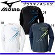 プラクティスシャツ【MIZUNO】ミズノ 陸上 シャツ 16AW(U2MA6513)※20