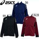 ソフトシェルTRジャケット【asics】アシックス サッカー トレーニングウェア16FW(XSW221)