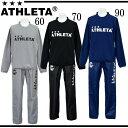 ストレッチピステスーツセット【ATHLETA】アスレタ サッカー フットサル ウェア16FW(02269)※05