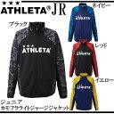 ジュニア カモフラライトジャージジャケット【ATHLETA】アスレタ JR サッカー フットサル ウェア ジャージ16FW(02270J)*21