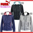 CD CDUTILITY ジャケット (WOMEN'S)【PUMA】プーマ ● レディースウェア トレーナー(835591)※67*67