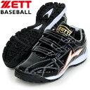 トレーニングシューズ ラフィエット【ZETT】ゼット 野球 トレーニングシューズ16FW(BSR8863G-1911)※20