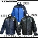 ナカワタフイールドジャケット【diadora】ディアドラ ● サッカー ウインドブレーカー16FW(FW6150)*61