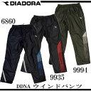 ディアドラ DIADORA DDNAウインドパンツ fw6251