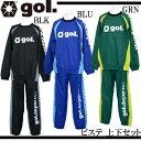 ピステ 上下セット【gol.】 ゴル ● サッカー フットサル ウェア16FW(G353-194/354-195)*76