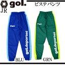 JR ピステパンツ【gol.】 ゴル ● ジュニア サッカー フットサル ウェア16FW(G375-119)*75
