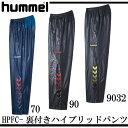 HPFC-裏付きハイブリッドパンツ【hummel】ヒュンメル サッカーウエア パンツ16AW(HAW5168)※20