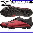 バサラ 103 MD【MIZUNO】ミズノ サッカースパイク BASARA(発送は12月中旬の予定です)17SS(P1GA176409)※20
