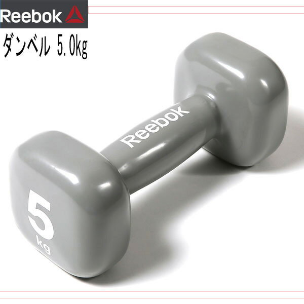 ダンベル50kgReebokリーボックWOMAN'Sフィットネス・トレーニング(RAWT-11155