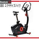 GB50 エクササイズバイク 【Reebok】リーボック フィットネス・トレーニング(RVON-10401BK)*00