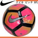 ナイキ ピッチ BPL 4号球・5号球【NIKE】ナイキ サッカーボール16HO(SC2994-615)※20
