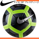 ナイキ CR7 プレスティージ 4号球・5号球【NIKE】ナイキ サッカーボール16HO(SC3032-010)※20