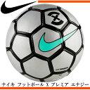 ナイキ フットボール X プレミア エナジー【NIKE】ナイキ フットサルボール16HO(SC3100-010)※20