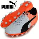 エヴォスピード 1.5 HG【PUMA】プーマ ● サッカースパイク 16FW(103599-04)*74