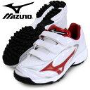 セレクトナイントレーナーCR【MIZUNO】 ミズノ 野球トレーニングシューズ 17SS(11GT172262)*20
