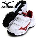 セレクトナイントレーナー CR Jr【MIZUNO】 ミズノ ジュニア野球トレーニングシューズ 17SS(11GT172362)*25