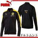 ドルトムント BVB スタジアムジャケット【PUMA】プーマ レプリカウェア17SS(750721)*20