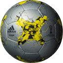 クラサバ グライダー シルバー【adidas】アディダス サッカーボール 4号球16FW(AF4204SLY)※20