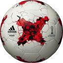 クラサバ ルシアーダ【adidas】アディダス サッカーボール 5号球16FW(AF5202LU)※20